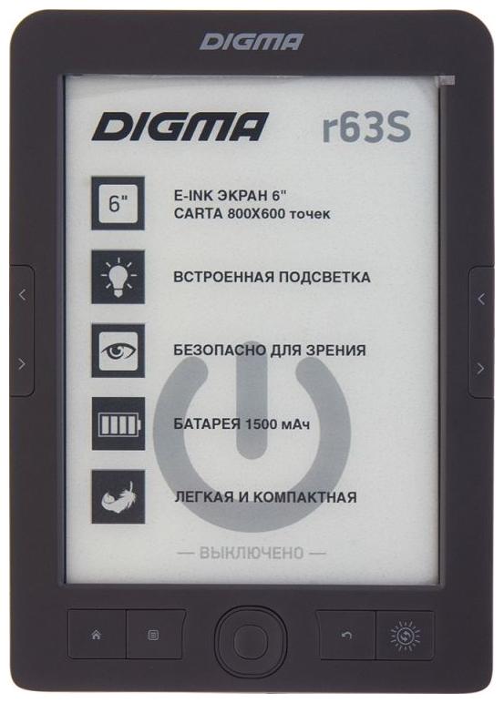 azuz iru digma электронная книг