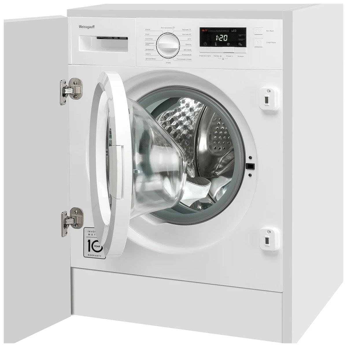 плюс: парфюм встроенная стиральная машинка отзывы теле часов
