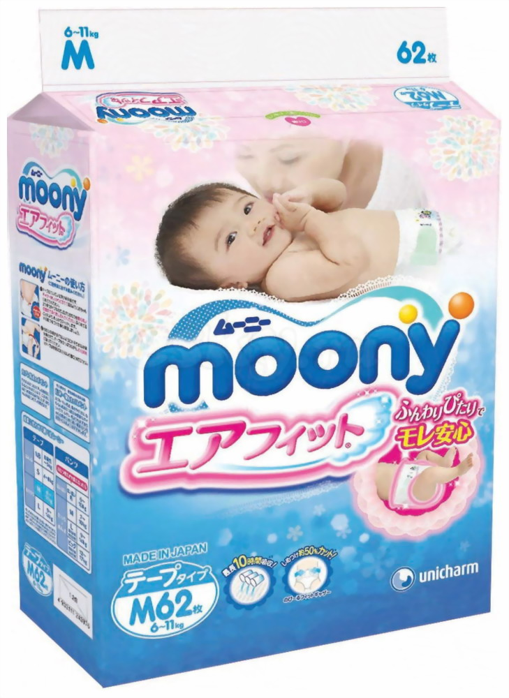 Подгузники moony муни