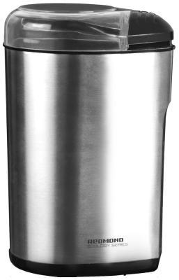 цены  Кофемолка Redmond RCG-M 1602