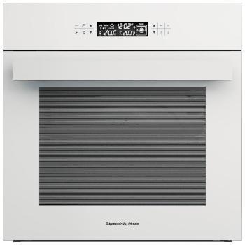Встраиваемый электрический духовой шкаф Zigmund amp Shtain EN 222.112 W