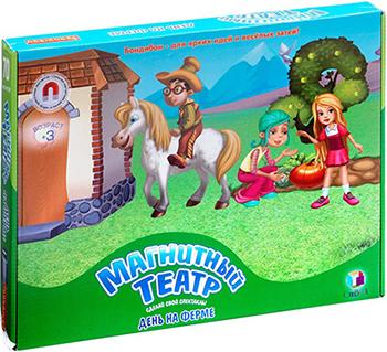 Набор игровой Bondibon День на ферме (68 магнитов) арт. ВВ0930 игровые наборы tomy игровой набор приключения трактора джонни и лошади на ферме