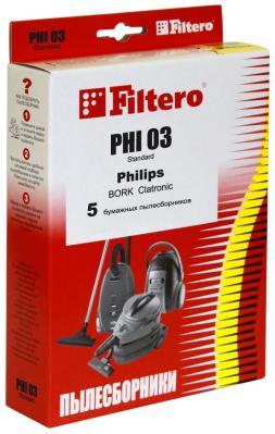 Набор пылесборников Filtero PHI 03 (5) Standard набор пылесборников philips fc 8021 03