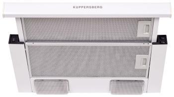 Встраиваемая вытяжка Kuppersberg SLIMLUX II 50 BG
