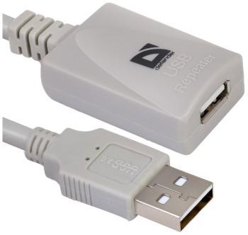 Удлинитель Defender USL 111 USB2.0 83711