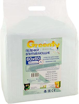 Пеленки Greenty GREU-S 30 (60*60) 31 шт greenty подгузники greenty 2 3 6 кг 60 шт