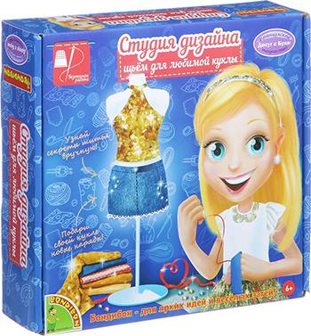 Набор для шитья Bondibon Студия дизайна. Шьем для любимой куклы ВВ1522 наборы для творчества bondibon набор для творчества студия дизайна вечерние платья
