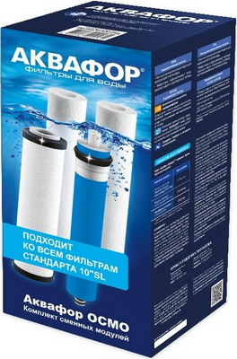 Сменный модуль для систем фильтрации воды Аквафор PP 20-B 510-03-PP5-ULP 50 обратноосмотическая мембрана аквафор ulp 2012 100
