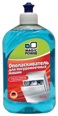 Ополаскиватель Magic Power от Холодильник