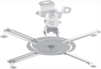Кронштейн для телевизоров Holder PR-103-W белый кронштейн holder pr 103 w белый для проекторов потолочный до 20 кг