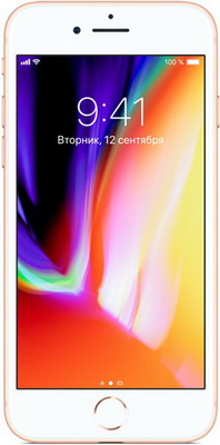 Мобильный телефон Apple iPhone 8 256 ГБ золотой (MQ7E2RU/A)