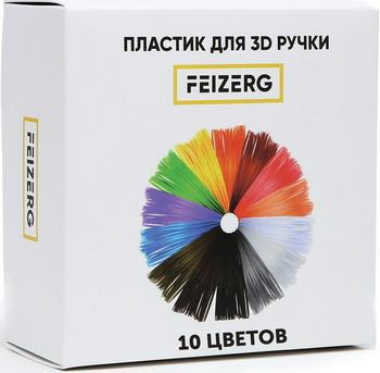 Комплект PLA пластика для 3D ручки (10 мотков разного цвета) Feizerg PL 10 3d ручка feizerg f001 yellow fy001