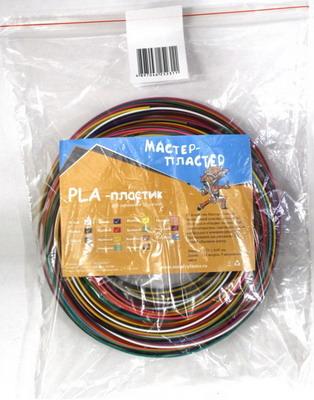 Большой набор цветного PLA пластика Мастер-Пластер 14 цветов