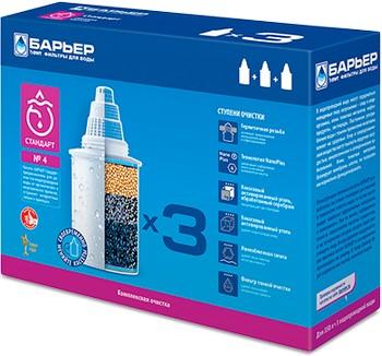Сменный модуль для систем фильтрации воды БАРЬЕР Комплект сменных кассет Стандарт (упак. 3 шт.) комплект кассет барьер б 4 стандарт упаковка х4 акция 3 1 к144с20