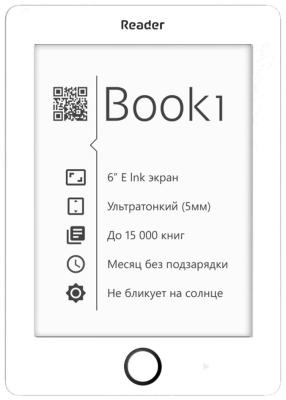 Электронная книга Reader Book 1 белый цена