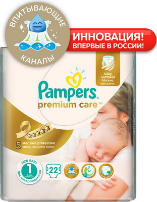 Подгузники Pampers Premium Care Newborn (2-5 кг) 22 шт pampers подгузники pampers premium care 8 14 кг 104 шт