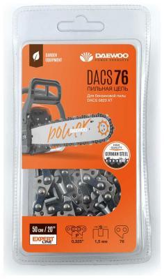 Цепь пильная Daewoo Power Products DACS 76 рубанок daewoo power products dap 750 82