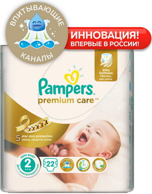 Подгузники Pampers Premium Care Mini (3-6 кг) Микро Упаковка 22 шт baby girl tassels ruffle shorts cute summer casual trousers shorts lace floral princess bloomers diaper cover clothes outfit