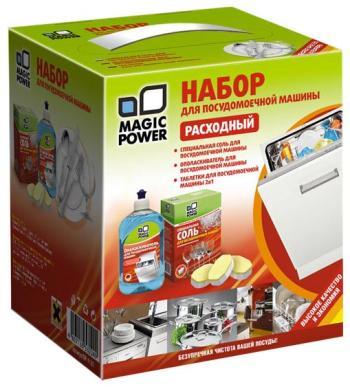 Набор Magic Power от Холодильник