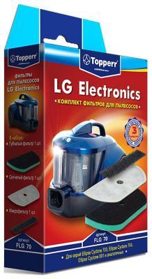 Набор фильтров Topperr 1128 FLG 70 спрей для чистки свч topperr 500 мл