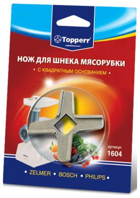 Нож для шнека Topperr 1604 (ZELMER BOSCH PHILIPS) topperr 1604 нож для мясорубок zelmer bosch philips