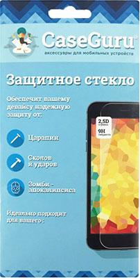 Защитное стекло CaseGuru зеркальное Front & Back для Apple iPhone 5  5S Gray Logo