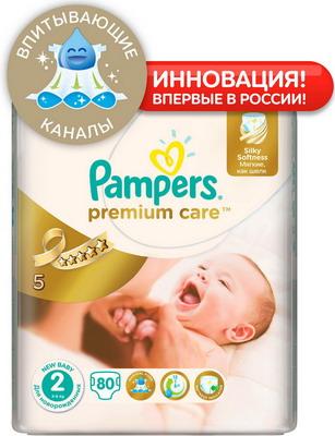 Подгузники Pampers Premium Care Mini (3-6 кг) Экономичная Упаковка 80 шт подгузники pampers newbaby dry mini 2 3 6 кг