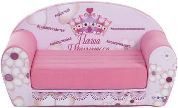 Раскладной диванчик Paremo ''Инста-малыш'' #НашаПринцесса PCR 317-20