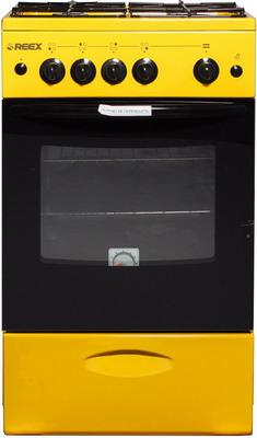 Газовая плита Reex CG-54 eYe жёлтый