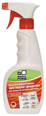 Чистящее средство для холодильников Magic Power MP-011 средство для первого пуска стиральной машины magic power 150 г
