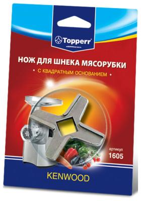 Нож для шнека Topperr 1605 (KENWOOD) kenwood je290 page 1