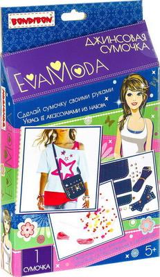 Набор для шитья Bondibon Eva Moda. Джинсовая сумочка ВВ1985 наборы для шитья bondibon набор для творчества bondibon студия дизайна шьем для любимой куклы