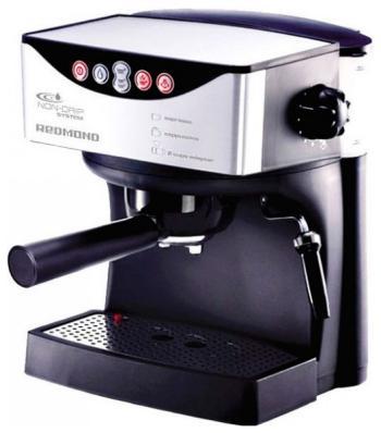 Кофеварка Redmond RCM-1503 кофеварка redmond rcm 1509s