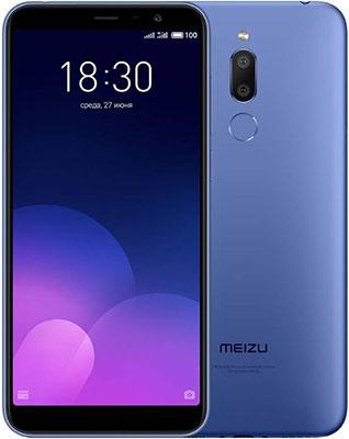 Смартфон Meizu M6Т 16 Gb синий мобильный телефон meizu m5c 16 gb синий