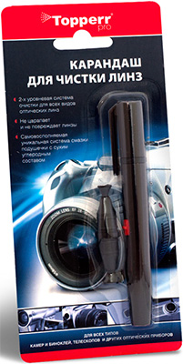 Карандаш для чистки линз Topperr Pro 9001 topperr 1602