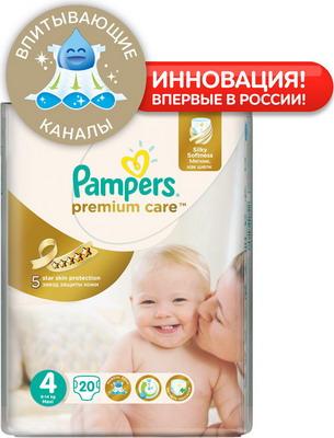 Подгузники Pampers Premium Care Maxi (8-14 кг) Микро Упаковка 20 шт pampers подгузники pampers premium care 8 14 кг 104 шт