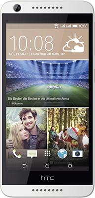 Мобильный телефон HTC Desire 626 g dual sim White Birch