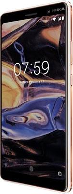 Мобильный телефон Nokia 7 Plus Dual Sim белый мобильный телефон nokia 216 dual sim голубой
