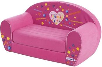 Раскладной диванчик Paremo ''Инста-малыш'' #ЛюбимаяДоченька PCR 317-22