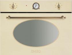 Встраиваемая микроволновая печь СВЧ Smeg SF 4800 MPO smeg smpr01