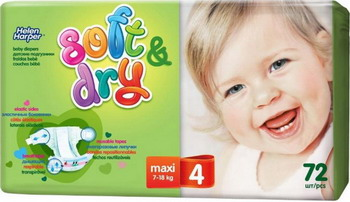 Подгузники Helen Harper Soft & Dry maxi 7-18кг 72шт группа 1 от 9 до 18кг 8мес 4года maxi cosi pearl 2way