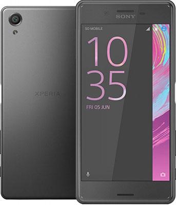 Мобильный телефон Sony Xperia X Performance Dual Sim черный стоимость