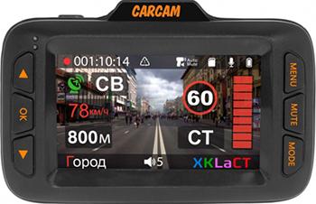 Комбинированное устройство КАРКАМ HYBRID hybrid video watermarking