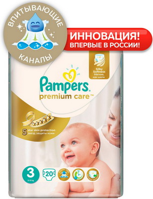 цена на Подгузники Pampers Premium Care Midi (5-9 кг) Микро Упаковка 20 шт