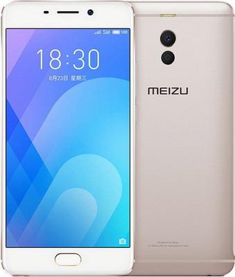 Мобильный телефон Meizu M6 Note 32 GB золотистый мобильный телефон sop 4g m6