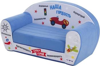 Раскладной диванчик Paremo ''Инста-малыш'' #НашаГордость PCR 317-24