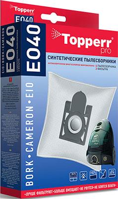 Набор пылесборников Topperr EO 40 1411 topperr 1602