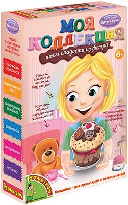Набор для шитья Bondibon МК Шьем сладости из фетра. Пирожное Шоколад ВВ1236 bondibon шьем из фетра сумка сердечко