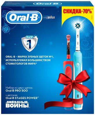 Подарочный набор BRAUN Oral-b зуб. щетка Pro 500/D 16.513 U Power D 12.513 K StarWars(тип 3709) 5pcs lot max98400b 98400b stereo high power class d amplifier differential input power limiting and excellent emi performance