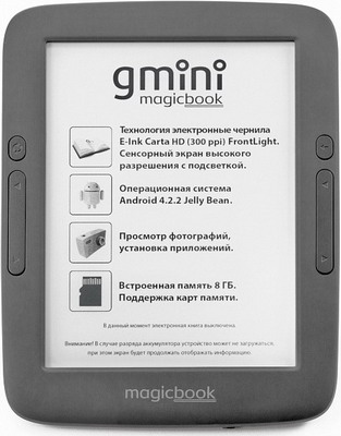 Электронная книга Gmini MagicBook A6LHD+ футболка png